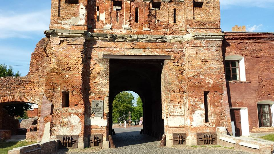 Brest Fortress Terespol Gate, Belarus tour package